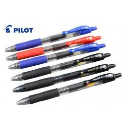 Στυλό Pilot G-2 0.5mm
