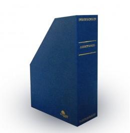 Γωνία Αρχειοθέτησης Δικογραφιών, ELEGANT Μπλε