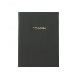 Ημερολόγιο Πενταετίας, 17Χ24cm (art copy & paper) 2021-2025