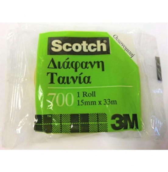Διάφανη Ταινία Scotch 700 15mm x 33m